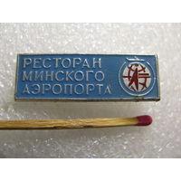 Знак. Ресторан Минского аэропорта