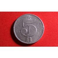 5 геллеров 1990. Чехословакия.