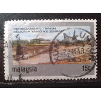 Малайзия 1974 Конференция в Куала-Лумпуре