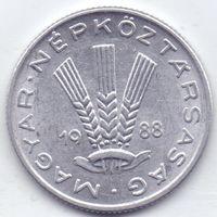 Венгрия, 20 филлеров 1988 года.