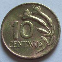 10 сентаво 1969, Перу