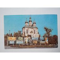 Шамшин К., Епифанцев В., Чернигов. Катерининская церковь. 1967 год. Чистая #0058