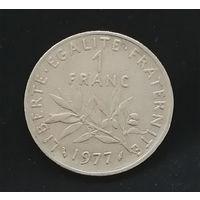 1 франк 1977 Франция #02