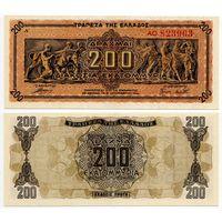 Греция. 200 000 000 драхм (образца 1944 года, P131a1, UNC)