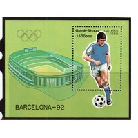Гвинея-Бисау-1989 (Мих.Бл.277) ** , Спорт, футбол,ОИ-1992