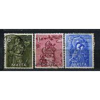 Годовщина Великой осады Мальты султаном Сулейманом. Мальта. 1962. Серия 3 марки