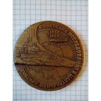 Медаль настольная, дрейфующая станция сп 1