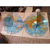 Физическая учебная карта мира. 180*95 см, 1979 г.