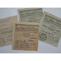 Польша до 1939г. квитанции о оплате книга почтой 4шт.