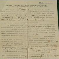 1928    Барановичи  ДОГОВОР купли продажи между  Ромуальдом Бялыницким-Бирулей и Константином Кульчуком