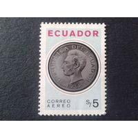 Эквадор 1973 испанский колонизатор, генерал Сукре