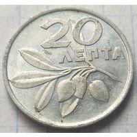 Греция 20 лепт, 1973       ( 6-1-3 )