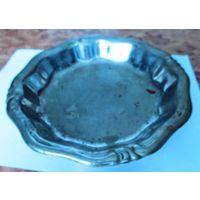 Блюдо тарелка металл СССР