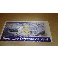 Буклет горнолыжного курорта Австрия