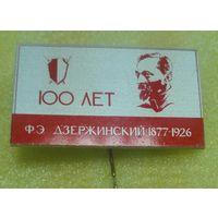 100 Лет .Ф.Э Дзержинский. 1887-1926. редкий знак.