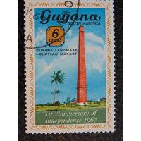 Гайана 1967г. Архитектура.