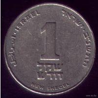 1 новый Шекель 1992 год Израиль