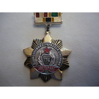 174 Борисовская стрелковая дивизия.Ветеран