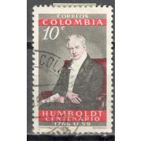 Колумбия 1960 USED Неполная серия 100 лет со дня смерти Александра фон Гумбольдта