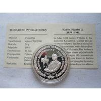 Памятная медаль, посвященная королю Пруссии Вильгельму II - серебро 0,999 + сертификат