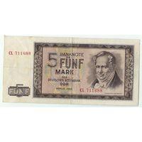 Германия, 5 марок 1964 год