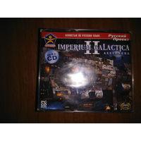 PC игра Imperium Galactica II (4 диска)