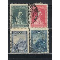 Турция Респ 1926 Стандарт #843,845,849,851