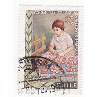Женщина плетет 1977 год