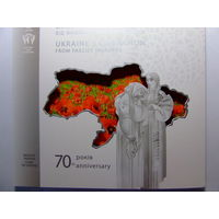 """Блистер  к  монете  """"70-летие  освобождения  Украины""""  2014г.   Торг!"""