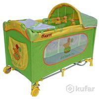 Кровать-манеж Arti Deluxe Plus