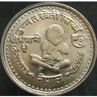 Непал 5 рупий 1980 ФАО тираж 50 тыс.холдер