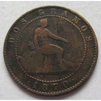 Испания 2 сентимо 1870