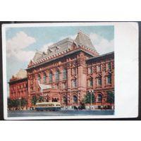 Открытки две, Москва середина 50-х, 10,5х15 см.