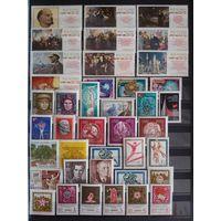 Полный годовой набор почтовых марок и блоков 1970 СССР ** с 1 рубля без мц