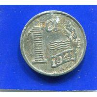 Нидерланды 1 цент 1941 , оккупация , цинк