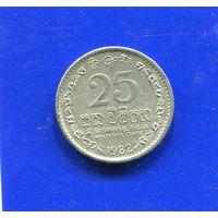 Шри Ланка 25 центов 1982