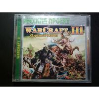 Warcraft 3 царство хаоса