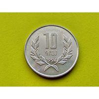Армения. 10 драмов 1994.