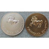 ПОГОНЯ... Школьные медали..  2 штуки.  Золото и серебро.1992-1994 год