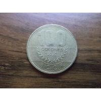 Коста-Рика 100 колон 1997