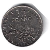 Франция. 1/2 франка. 1976 г.