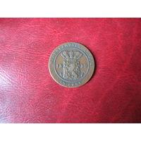 1/2 цента 1859 год Нидерландская (Голландская) Индия (СОСТОЯНИЕ!!!)