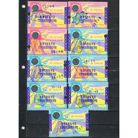 Месячные билеты Гомель 2017