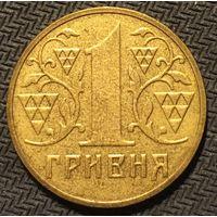 1 гривна 2003