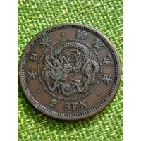 Япония 2 сена 1876 г ( Дракон , чешуя кубиками )