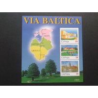 Латвия 1995 совместный блок прибалтов