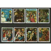 1981 Парагвай Искусство Живопись Картины Художники Религия MNH
