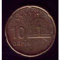 10 гяпиков Азербайджан