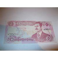 Ирак - 5 динаров