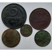 1,2,3,4,5 копеек 1924 + полкопейки 1925